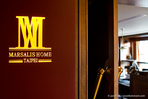 Life as a Bon Vivant: HOME Hotel (Taipei, Aug 2011)