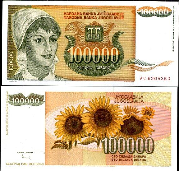 100 000 Dinárov Juhoslávia 1992, Pick 118