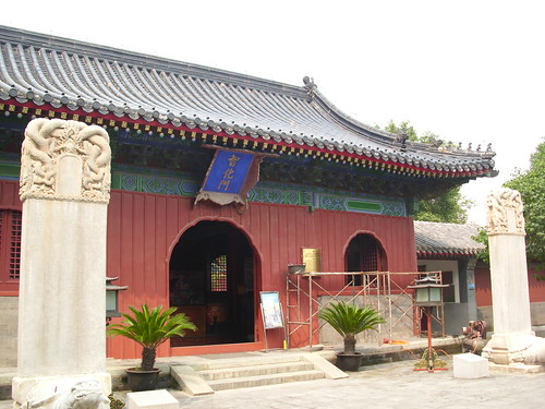 Thumbnail from Zhihua Temple