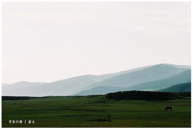 Mongolia002