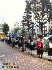 朝散歩(2011/9/8 7:40-8:00): 恵比寿駅のバス停の行列