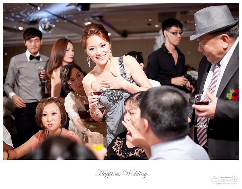 [婚禮攝影]碧娟&呈文 婚禮記錄-185