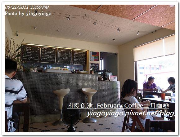 南投魚池_二月咖啡20110821_R0041627