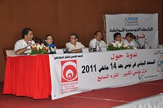 شوقي الطبيب  Chawki Tabib  www.chawkitabib.com (ChawkiTabib) Tags: شوقي tabib الطبيب chawki