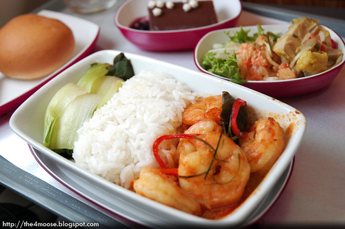 TG 0413 - Lunch : Prawn Curry