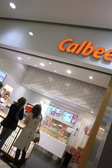 Calbee Store