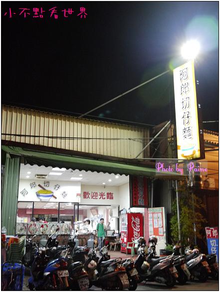 蘆洲觀光夜市 (18).JPG