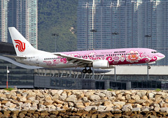 Boeing | 737-86N | Air China | B-5177 | Pink Peony | Hong Kong | HKG | VHHH (Christian Junker | PHOTOGRAPHY) Tags: china ca plane canon hongkong eos airport asia aviation landing airline 7d boeing hkg 100400mm sar cca clk b737 planespotting cheklapkok staralliance airchina b737800 b738 2127 speciallivery pinkpeony 35210 vhhh b5177 25r b73786n specialplane 352102127