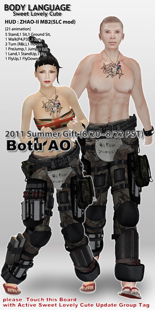 Botu AO set