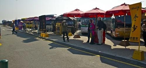 Cotai Jet bus terminal