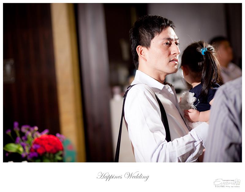 [婚禮攝影]政修與素玫 婚禮喜宴_062