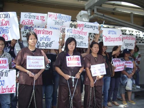 องค์การแรงงานเพื่อประชาธิปไตย วอนรัฐบาลช่วยประกันนักโทษการเมือง 112