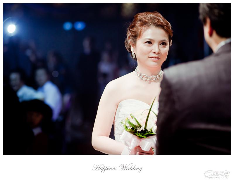 [婚禮攝影]文怡&一智 婚禮喜宴-彭園會館_074