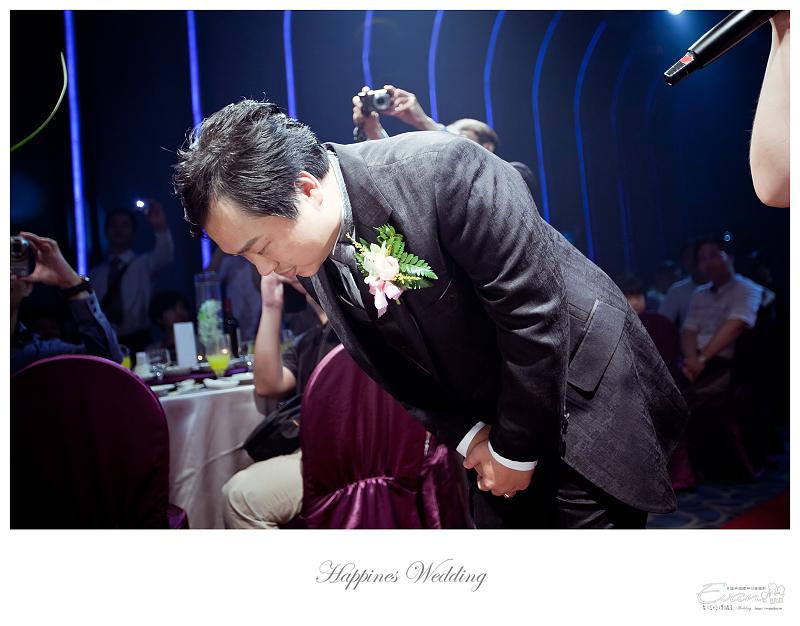 [婚禮攝影]文怡&一智 婚禮喜宴-彭園會館_072