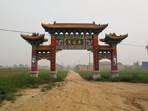 Smoggy town gate