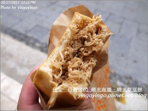 台北市_晴光商圈_晴光紅豆餅20110827_R0041786