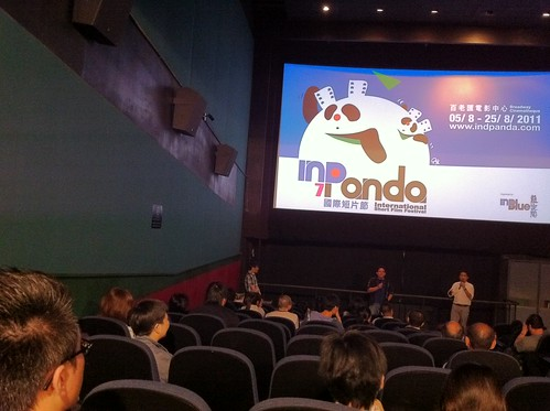 Q and A session for Exhalation at Hong Kong InDPanda