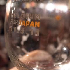 最初に購入するグラスには311の刻印。グラス代のうち100円は東日本大震災復興支援のため寄付されます。