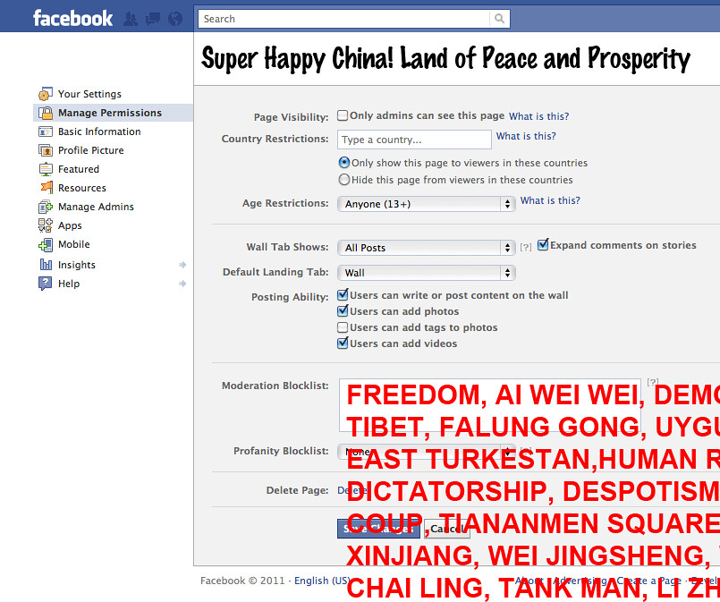 China's Facebook Page