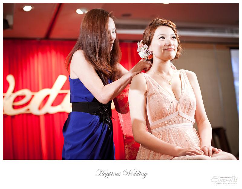 [婚禮攝影]碧娟&呈文 婚禮記錄-083