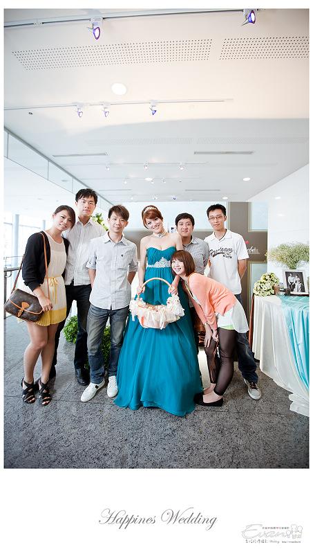 [婚禮攝影]碧娟&呈文 婚禮記錄-244