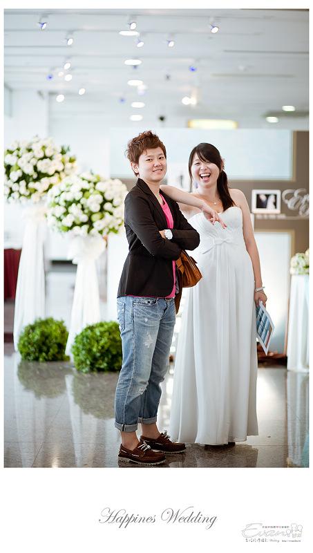 [婚禮攝影]碧娟&呈文 婚禮記錄-138