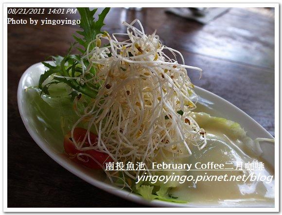 南投魚池_二月咖啡20110821_R0041630