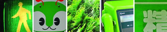 tokyo - green