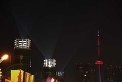 Condo Spot Lights