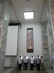 hotdesk (pohang) Tags: grdigital ricoh northkorea pyongyang dprk grd   grd2   grandpeoplesstudyhouse grdii