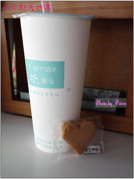 陽台咖啡 (7).JPG