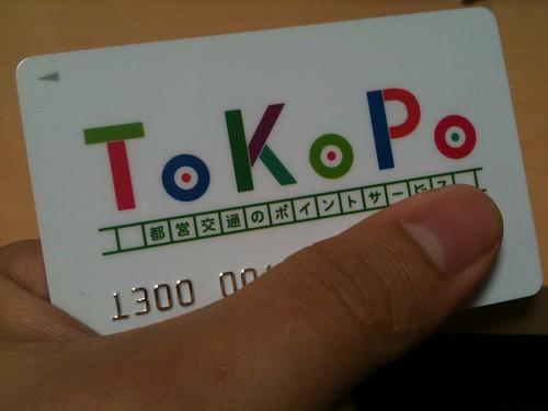 これがToKoPoってやつか