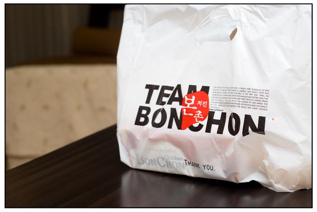 Bonchon-011