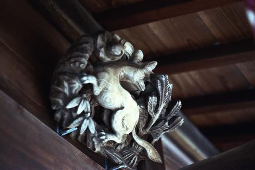 下新宿稲荷神社