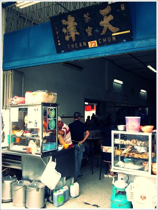 Thean Chun @ Old Town