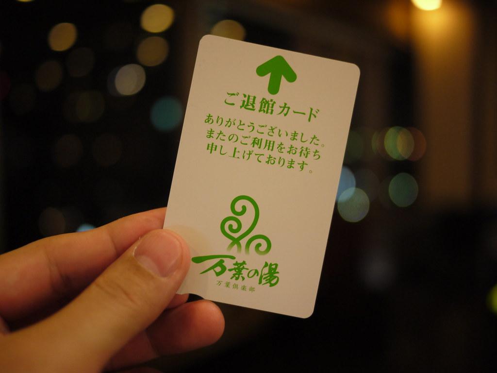 Manyo Club