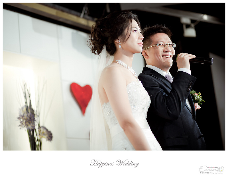 [婚禮攝影]政修與素玫 婚禮喜宴_091