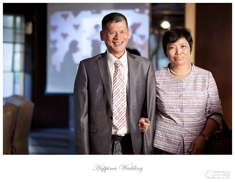[婚禮攝影]政修與素玫 婚禮喜宴_041