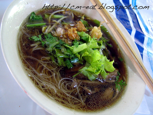 Stewed duck noodles