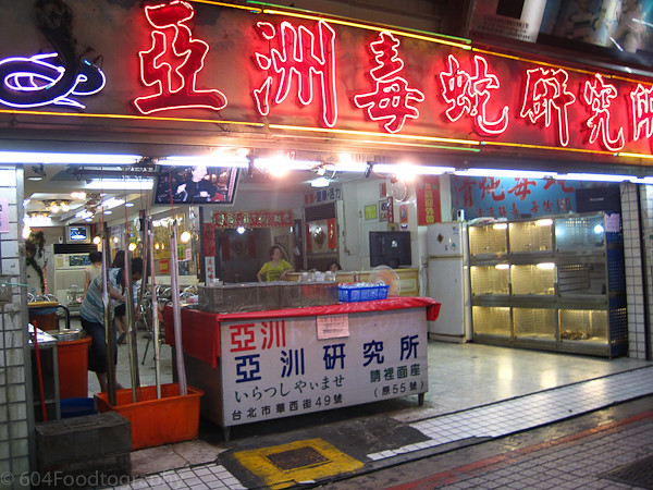 華西街觀光夜市 (Huaxi Night Market)-08.jpg