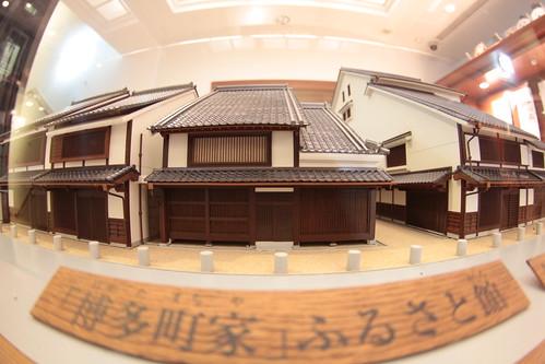 博多町家 ふるさと館