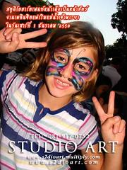 เพ้นท์หน้าเด็ก เป็นรูปผีเสื้อ งานเพลินจิตแฟร์ เพ้นท์โดยสตูดิโออาร์ต