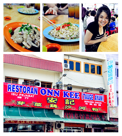Ipod Road Trip: Onn Kee Restaurant (安记芽菜鸡)