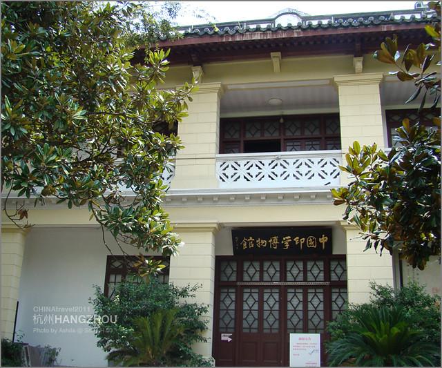 CHINA2011_083