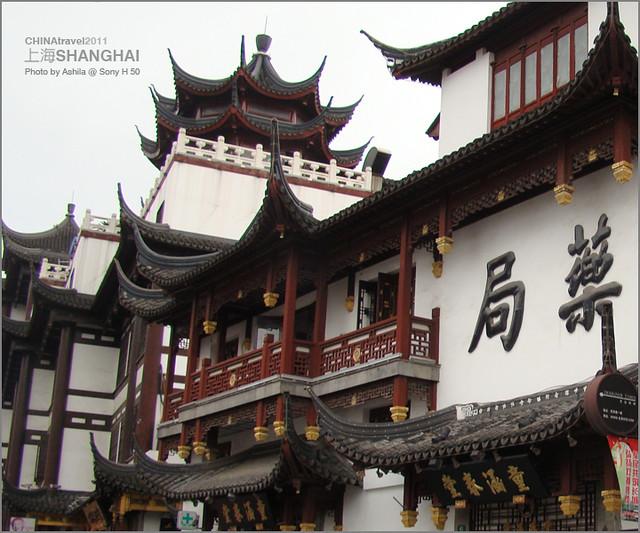 CHINA2011_243