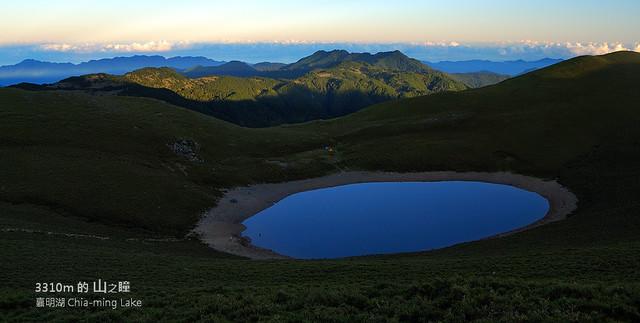 日落,嘉明湖