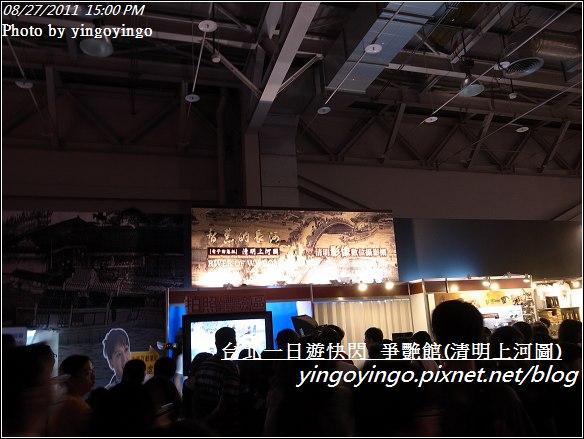 台北市_清明上河圖20110827_R0041852