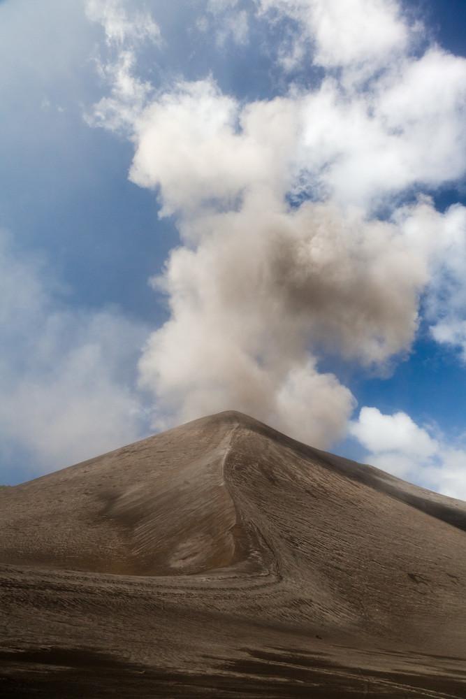 Na szczcie aktywnego wulkanu