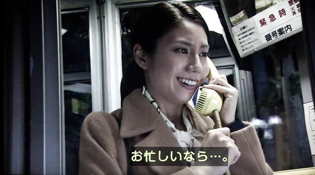 "NHKドラマ ""胡桃の部屋"""