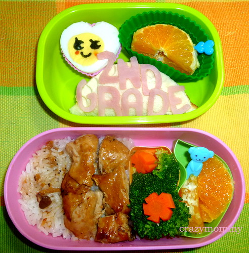 Back to School Bento